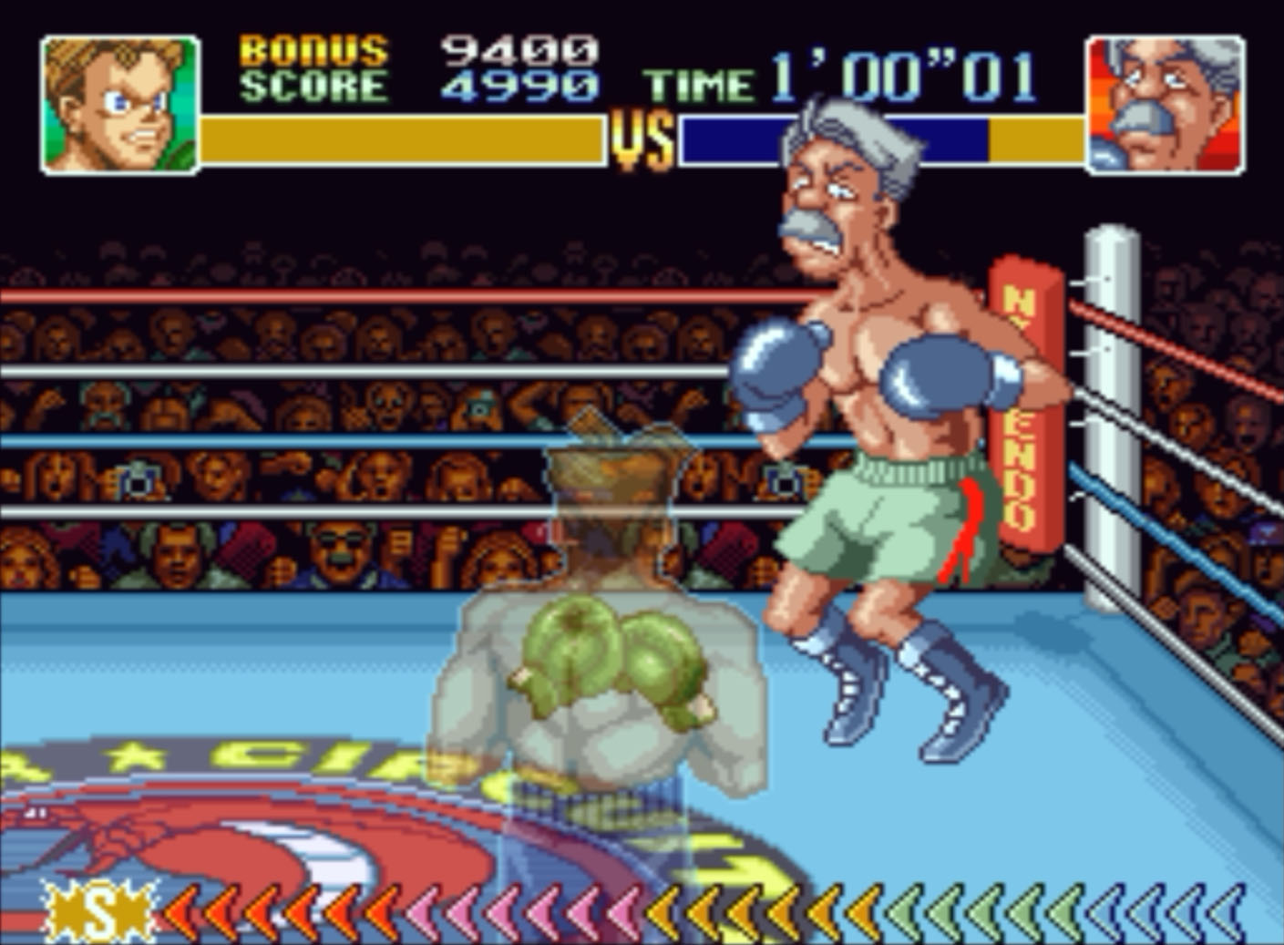 Super Punch-Out Boxing Match